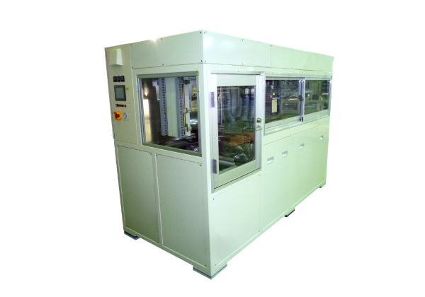 Metal Parts Cleaning Equipment